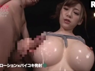 Young free video